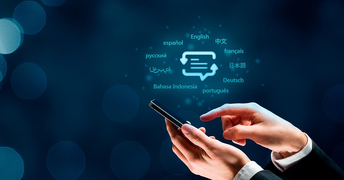 Cómo asegurarse una buena traducción de software
