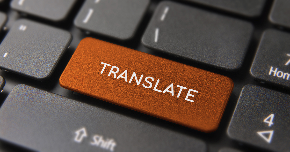 Traducción automática para las webs: ventajas y desventajas