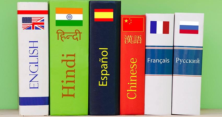 Los idiomas más utilizados en el sector banca